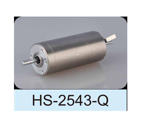 Coreless-DC-Motor_HS-2543-Q